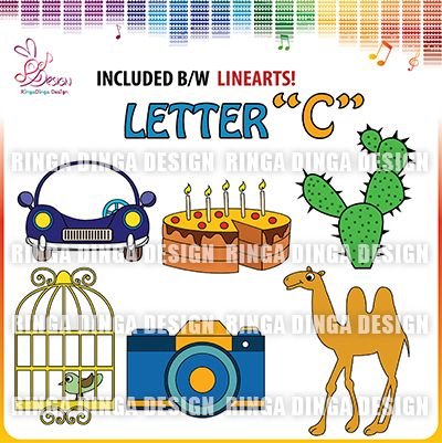 phonics beginning sound letter C clip art