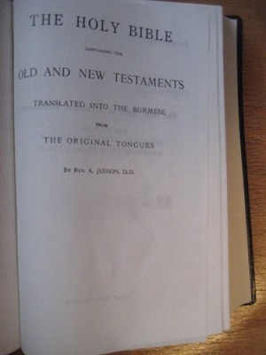Burmese Bible - Judson Version Jv52 Hc [Paperback] by American Bible Society