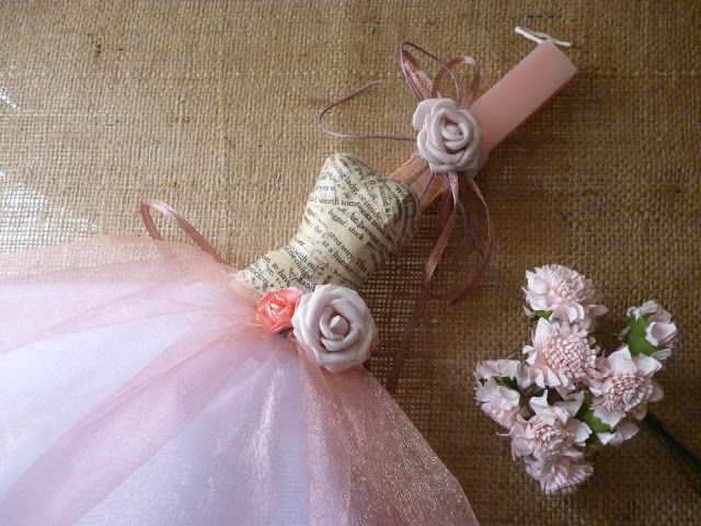 Irene & Nicki Create!  :         Paper Mache DressHi friends,W...
