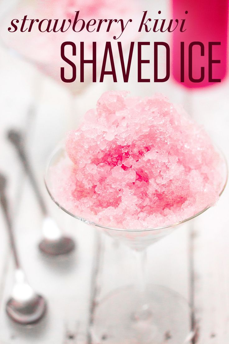 This shaved ice recipe uses fresh fruit and organic teas to create some adult-oriented shaved ice deliciousness, made with kiwi fruit and strawberries.