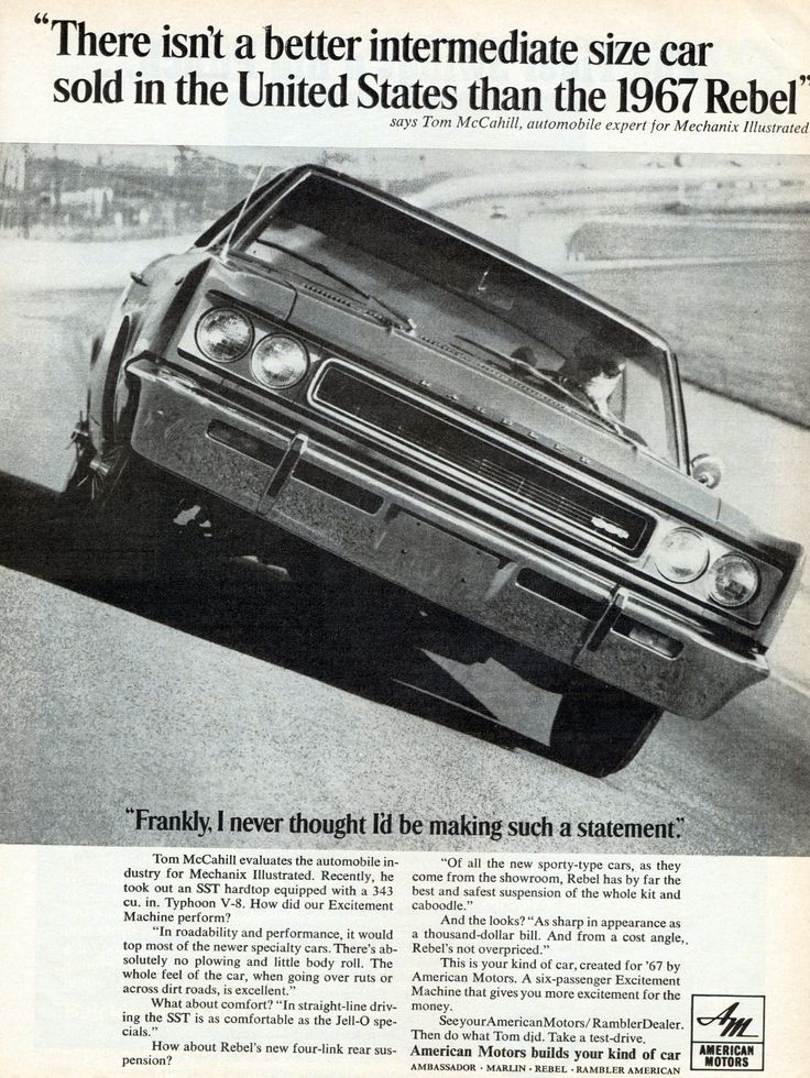 604 best amc forever images on pinterest american motors cars httpsflicpbnselv 1967 american motors rebel sciox Image collections