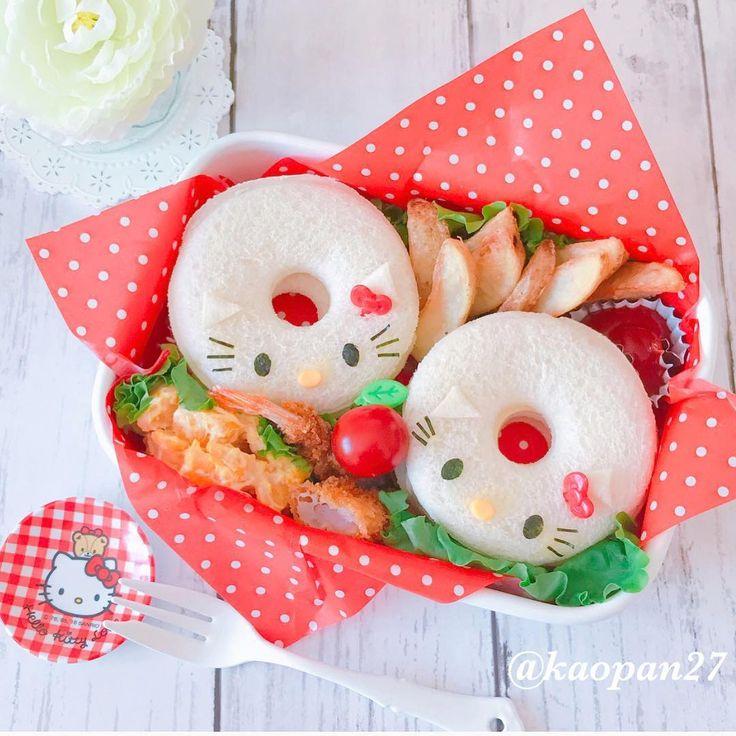 おはようございます(*ˊૢᵕˋૢ*) 今日のお弁当は〜 #キティーちゃん #サンドウィッチ お弁当です ドーナツ型のサンドウィッチにしてみました✨ サンドウィッチ用のパンだと少し薄いかな〜と思ったので、で8枚切りの食パンを3枚に重ねて、ハムチーズと交互に重ねて見ました♡ . 今日は北海道も良いお天気です☀️ . それでは皆様今日も楽しい一日をお過ごしください(๑ˇεˇ๑)•*¨*•.¸¸♪ . . . #手作り#キャラフード#キャラ弁#おうちごはん#ママリ#サンリオ#lin_stagrammer #instafood #delimia #characterfood #cutefood #kyaraben #kyarafood #kawaiifood #funfood #foodart #fooddeco #hallokitty #sanrio