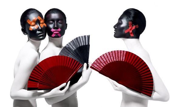 """""""GEISHAS"""" de Sabine Pigalle et Leiko Oshima"""
