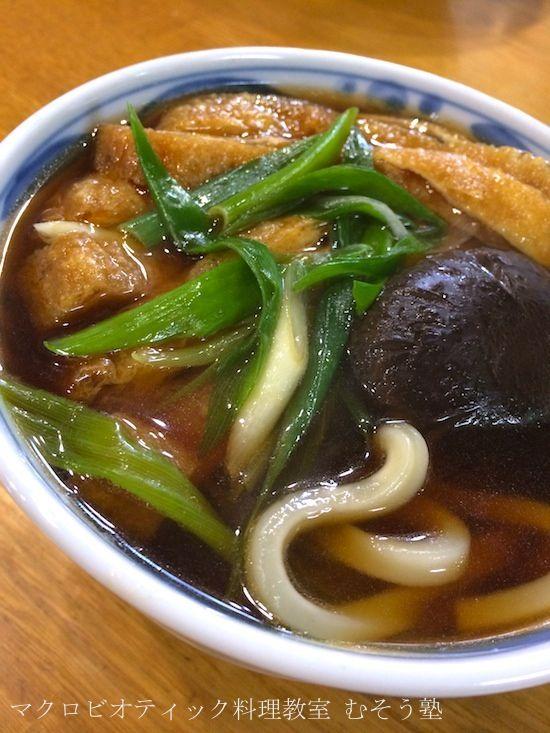 Kitsune-Udon (Japanese Noodle)