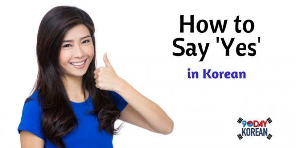 Korean Phrases: Learn 10 Ways to Say Bye in Korean