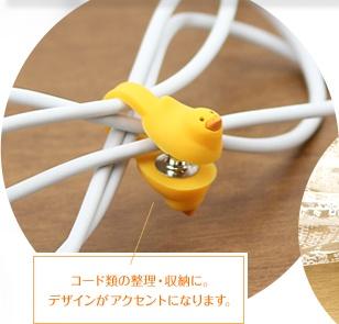 PIN-CLIP, So cute.