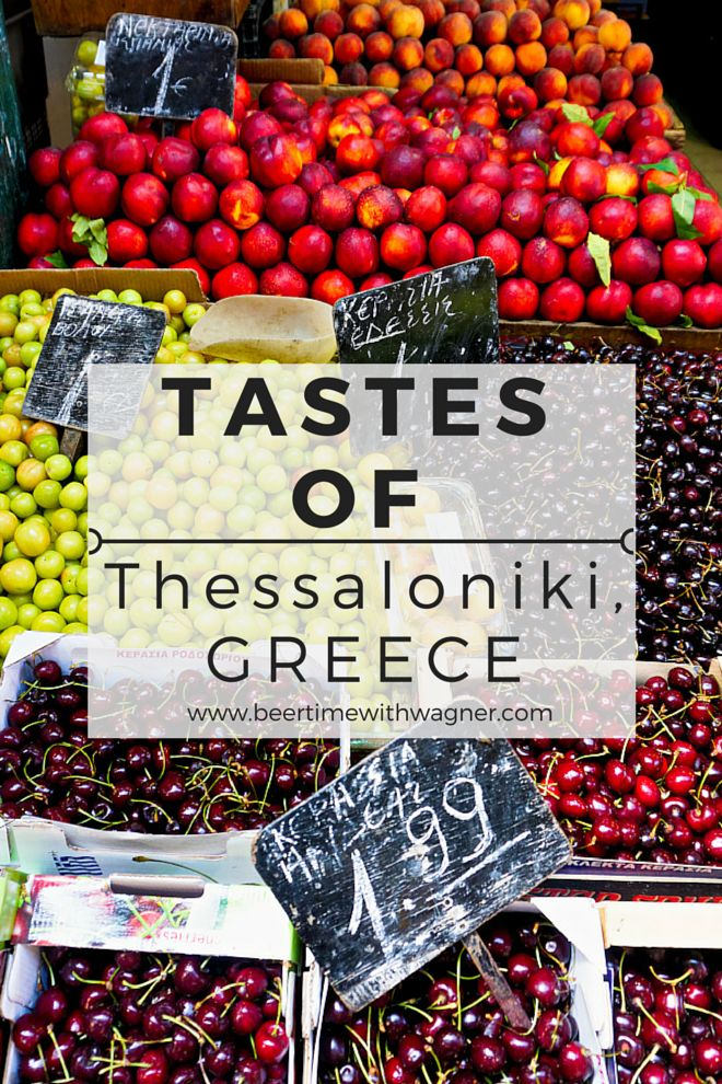 Eating my way through Thessaloniki, Greece on an amazing food tour!