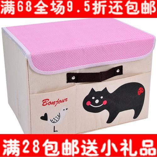 Главная хранения-высокая ка cirque du soleil качество котенка печати ящик для хранения ящик для хранения