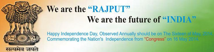 We are the future of india