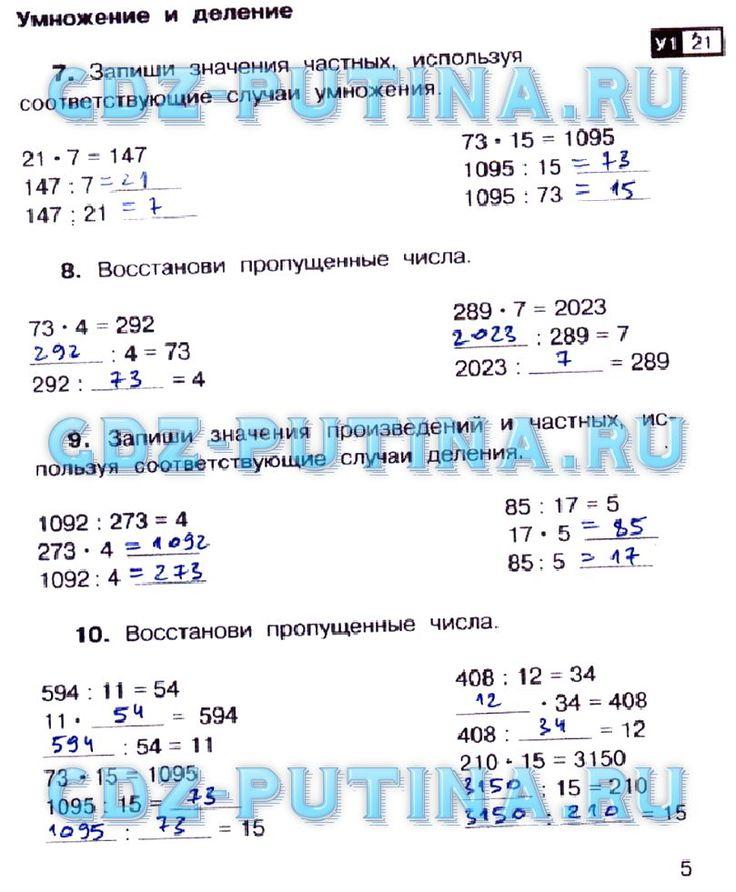 Решебник для книги збірник завдань для тематичних і підсумкових атестацій л.я федченко
