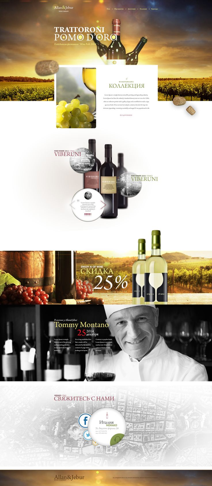 Web Design - Allan and Jebur Wine Company by Shizoy.deviantart.com on @DeviantArt