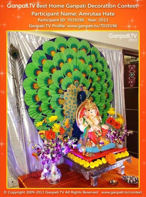 Amrutaa Hate Home Ganpati Picture 2013. View more pictures and videos of Ganpati Decoration at www.ganpati.tv