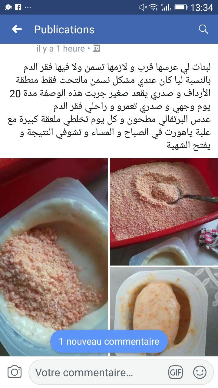 Pin By Om Adem On Beaute Health Facts Food Helthy Food Food Receipes