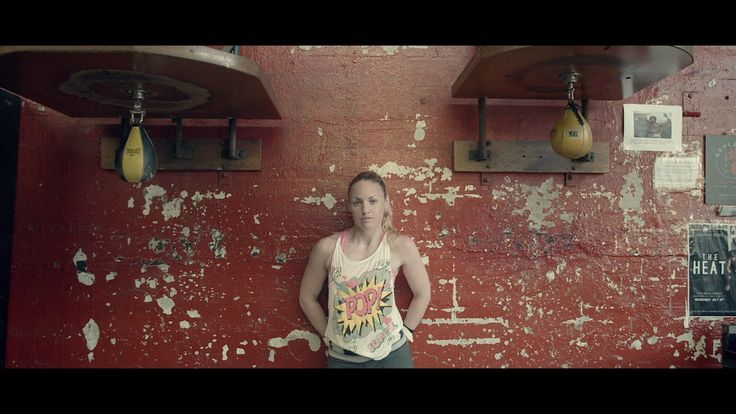 "A portrait of professional boxer Heather ""The Heat"" Hard"