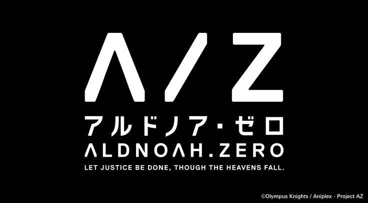 アルドノア・ゼロ/ALDNOAH.ZERO   WORKS   日本デザインセンター