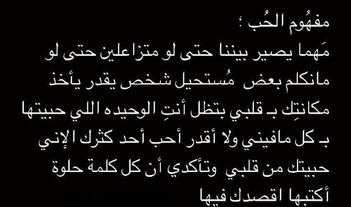 الله Queen Quotes Photo Quotes Arabic Quotes