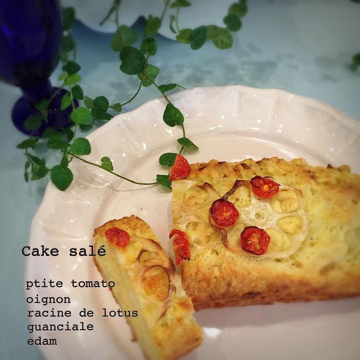 2016.9.3   cake salé    ricoricoちゃんたちの朝ごはん  ケークサレ フランスのお料理だけどレンコン入れてみた  食感がいいね  そしてグアンチャーレ入りあーもうおしまい  #cakesale #french #italianfoods #guanciale #イタリアン #foodpic #lunch#breakfast #あさごはん #ケーキ#おかずケーキ #野菜 #instafood #foods#オリーブオイル #oliveoil #カフェ #子どもごはん #おうちごはん#おうちカフェ #オーガニック #organic #instafood #cooking #ホームメイド #homemade #料理 #暮らし #italianfoods #朝ごはん #picoffood #photooffood
