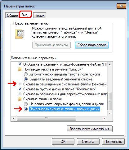Опасные для компьютера файлы | Настройка программ