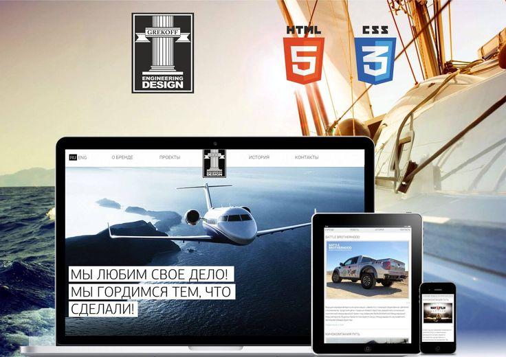 Грекофф  http://srt.ru/portfolio/grekoff/  КЛИЕНТ: Грекофф   Разработка сайта-портфолио бренда Grekoff в различных сферах - от культуры до управления бизнесом.Основная задача – разработать дизайн, который создает позитивное впечатление о деятельности бренда и быть, при необходимости, ,использованным как презентация.Разработка сайта заняла 2 месяца, в итоге заказчик получил привлекательный имиджевый сайт.