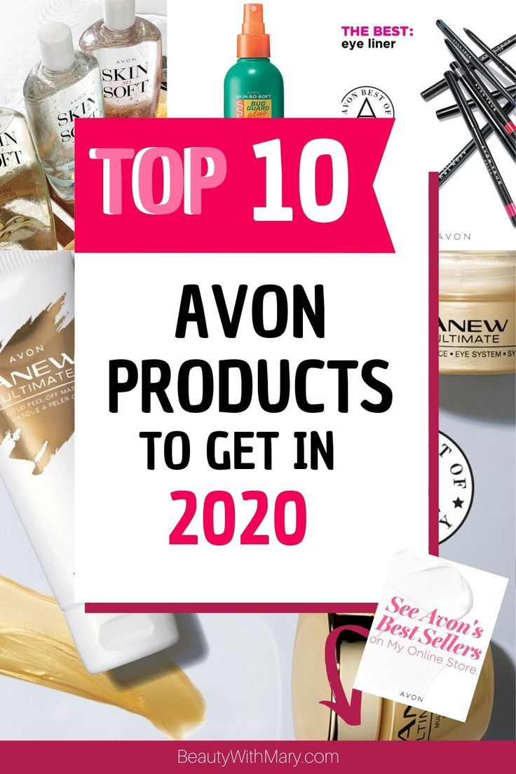 Top 10 Best Avon Products 2020 Online Beauty Products You Need In 2020 Avon Skin Care Avon Beauty Boss Avon Makeup