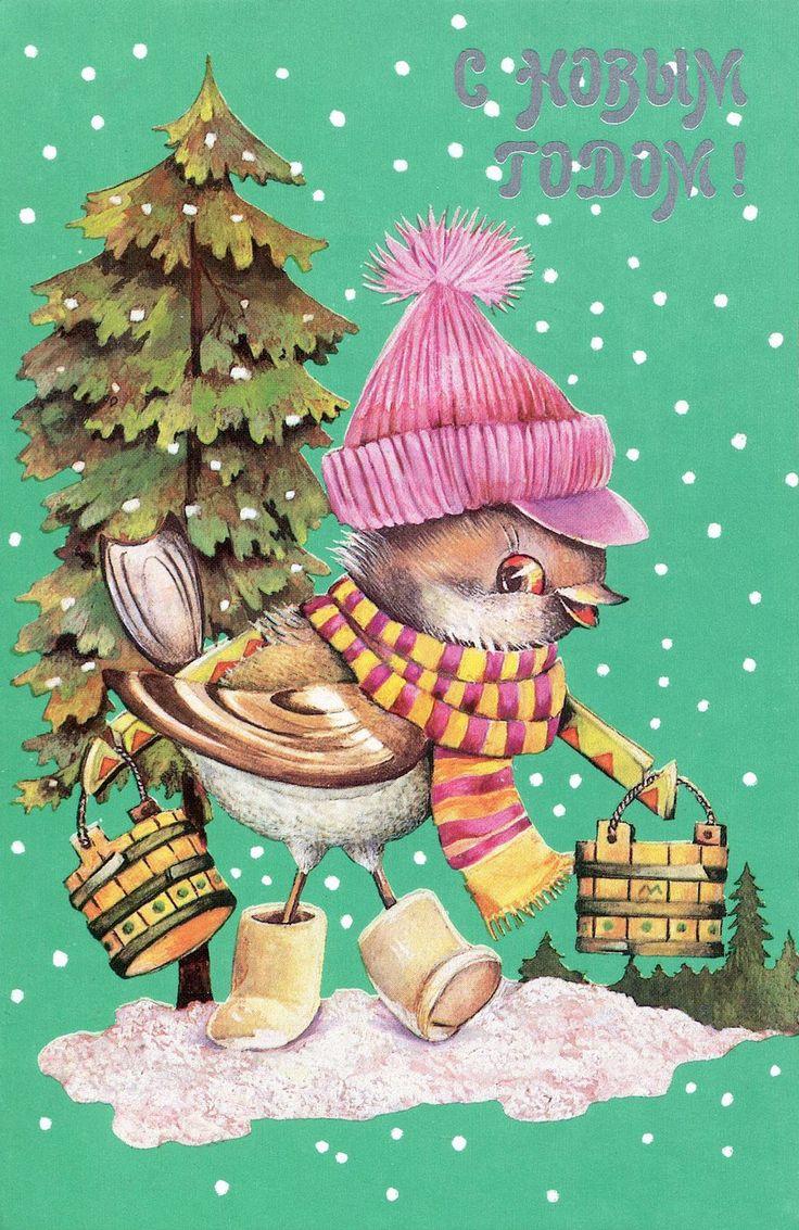 Новогодняя открытка 18, анимашками марта