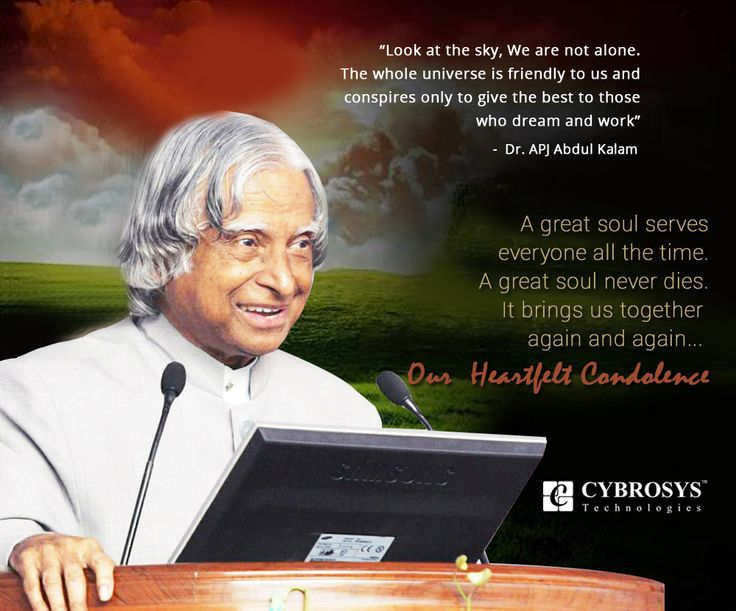 May Your Soul Rest in Peace !!