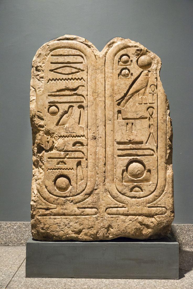 Cartouches Of Akhenaten 13531336 Bc Dynasty Xvlll -9319