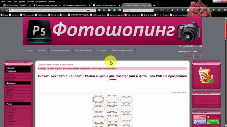 Как сохранить с сайта, где это запрещено