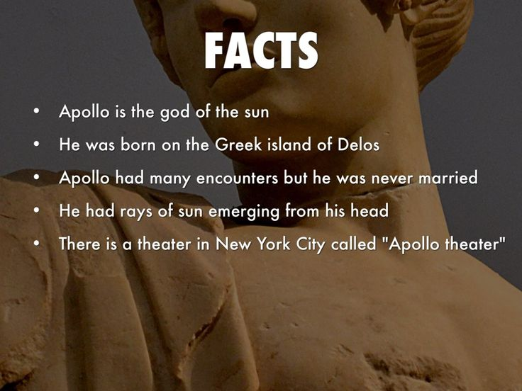 apollo the greek skills - photo #29