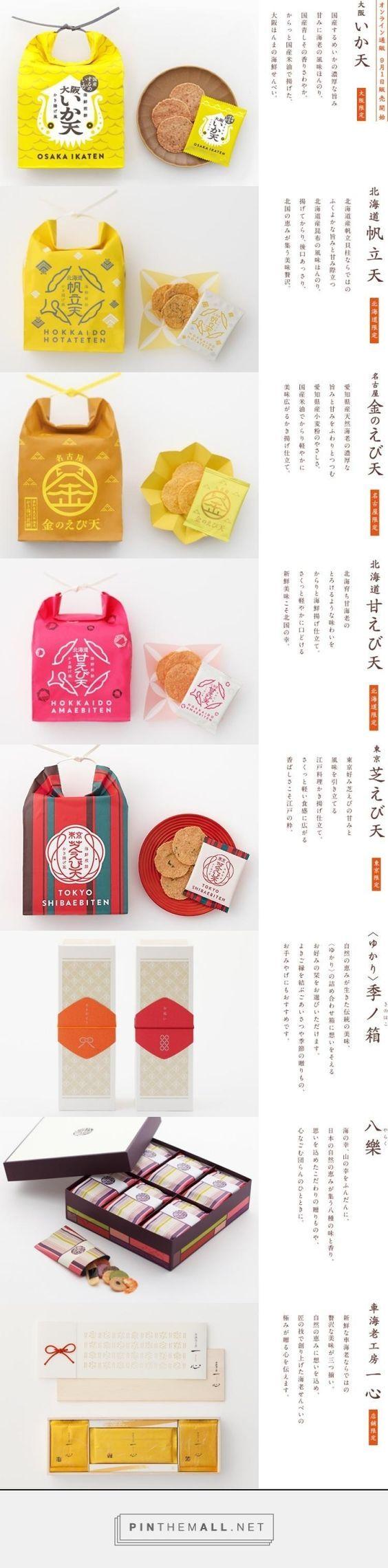 http://www.bankaku.co.jp/online/osaka_ikaten.php