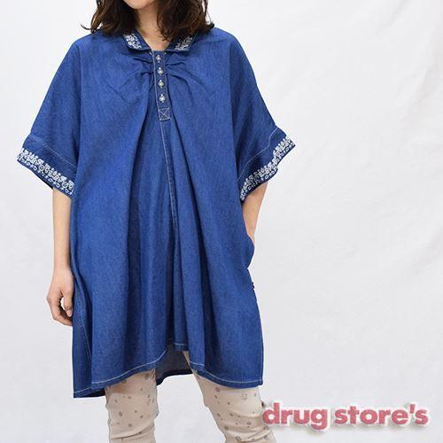 【drug store's】C/Rデニム☆3タック衿袖刺繍チュニック(F 90ブルー): トップス | drug store'sWEB(ドラッグストアーズウェブ)