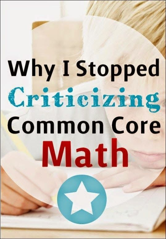 Why I Stopped Criticizing Common Core Math - Insightful guest post on Corkboard Connections by Adriane Meldrum of The Tutor House blog