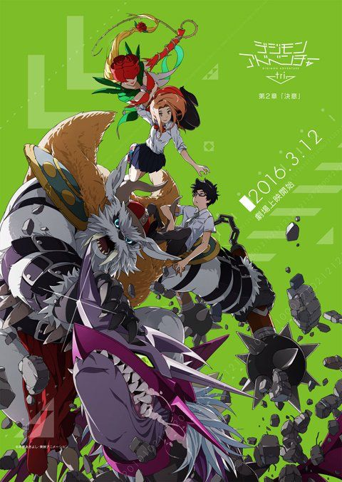 Digimon Adventure tri.: Ketsui (Determination) promo poster -- Mimi & Rosemon; Jo & Vikemon