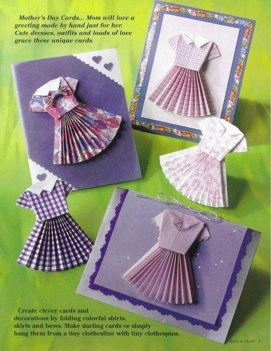 Уроки открытки оригами
