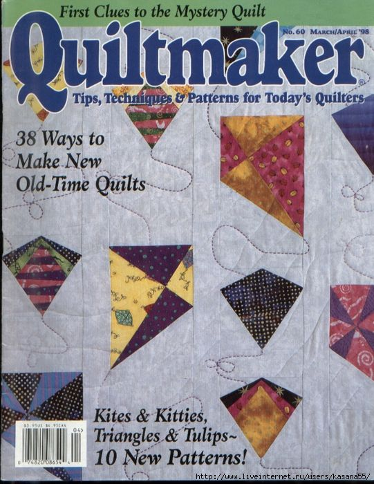 mar/april 1998 martha's mystery quilt part 1 50 pages
