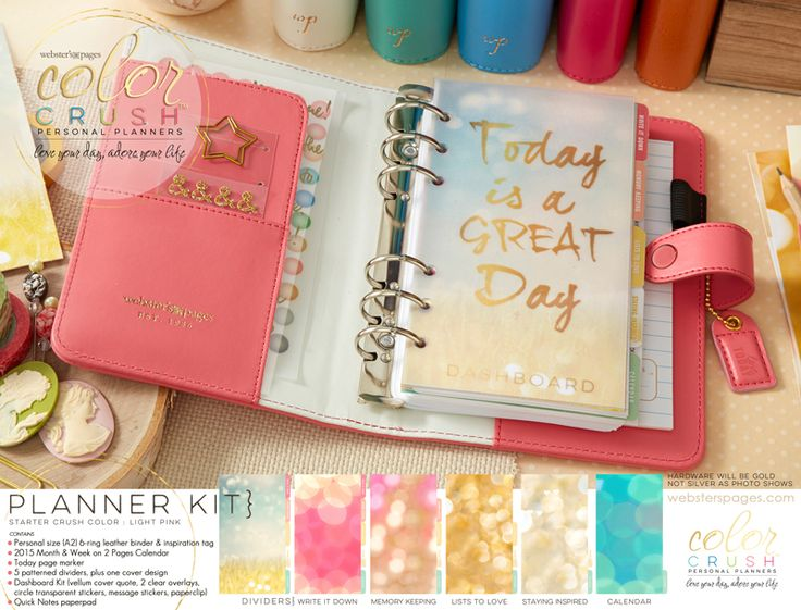 Webster's Pages New Personal Planners, Color Crushing on Light Pink!  Just ordered this color
