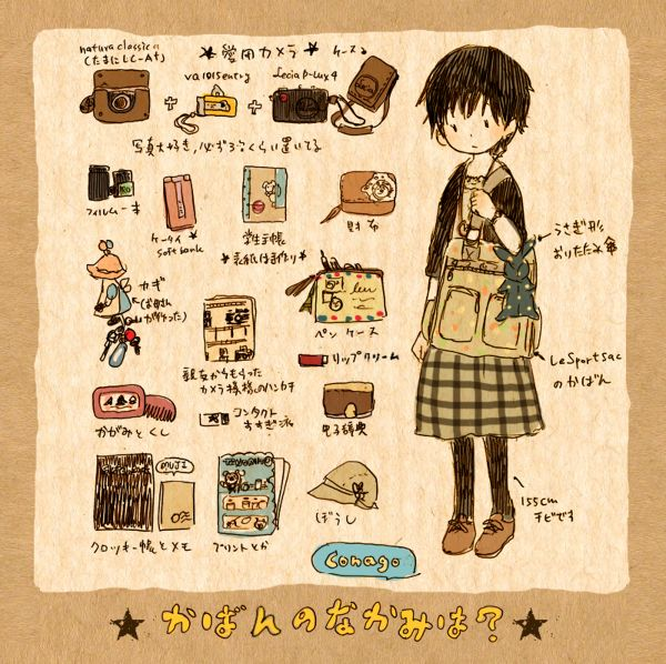 "Lol I love this, a cute  ""how to"" guide to being a "" perfectly accessorized"" Mori girl!"