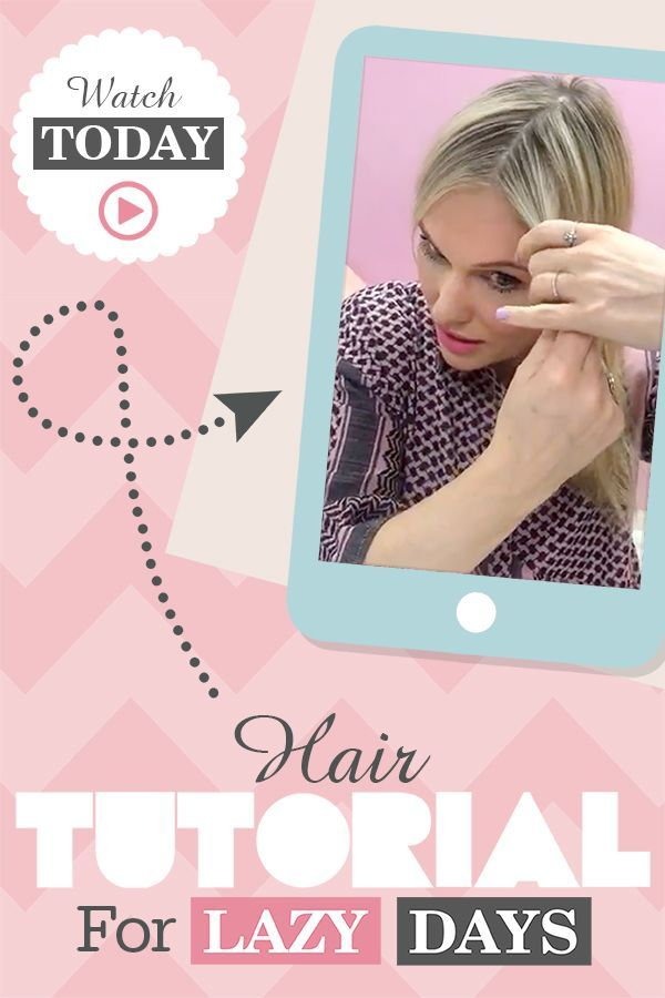This is what I do to my hair on lazy days! WATCH and I'll teach you how! Love, Katie