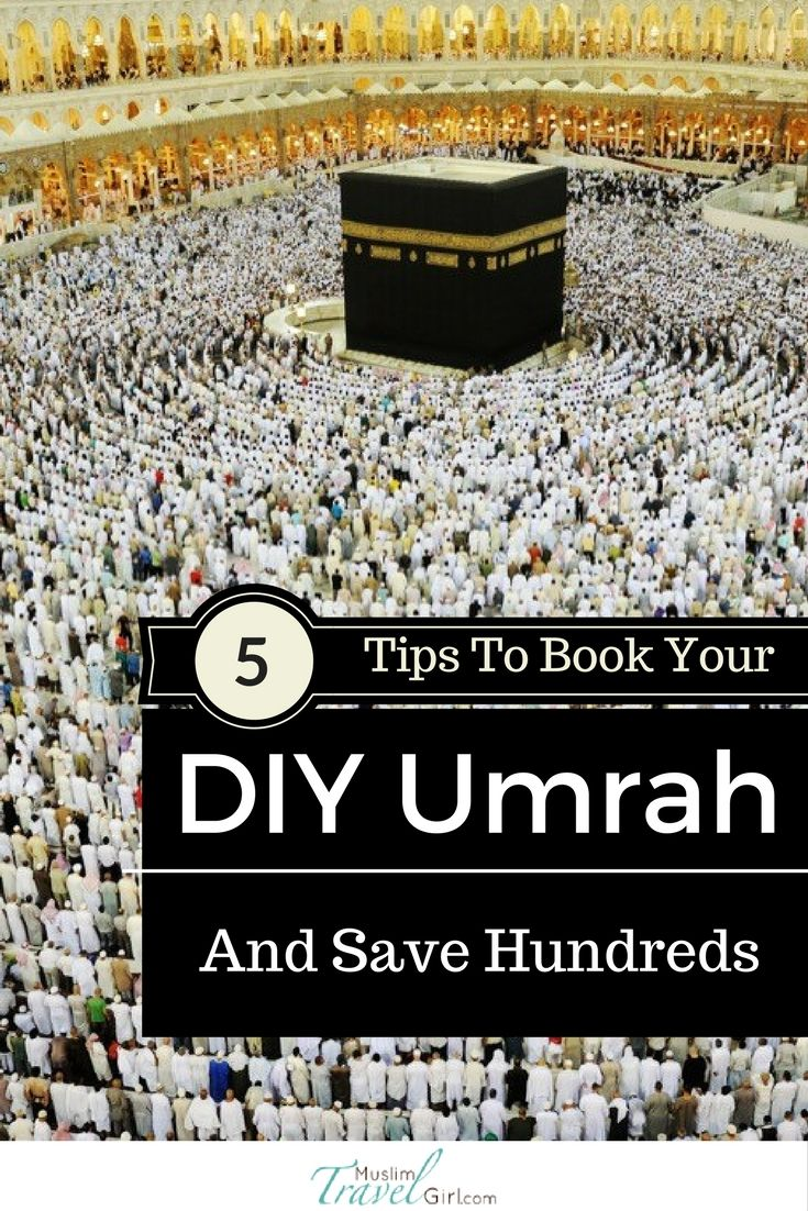 42 best diy do it yourself umrah images on pinterest travel use these 5 tips to book your diy umrah and save hundreds solutioingenieria Choice Image