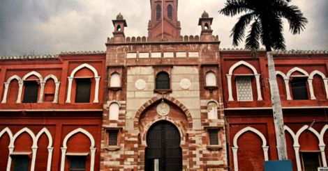 Aligarh Muslim University Announces UG and PG 2016 Admissions