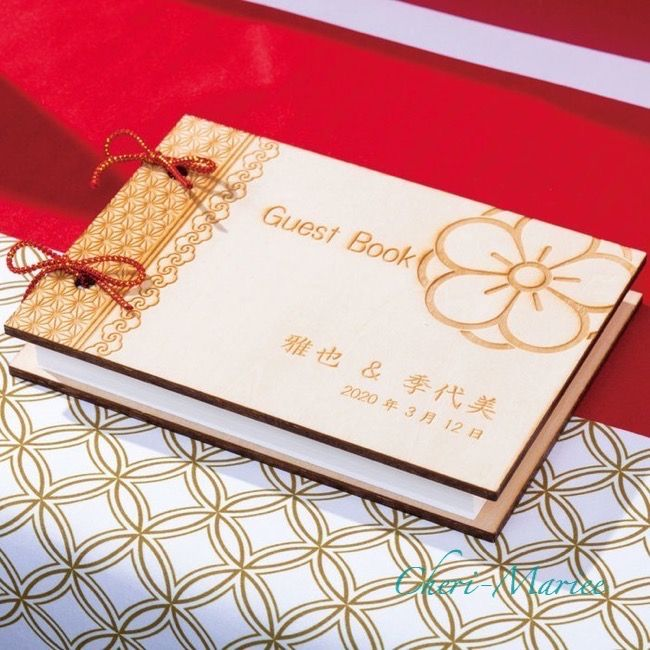 祝・ゲストブック(60枚セット)|結婚式グッズ通販シェリーマリエ】