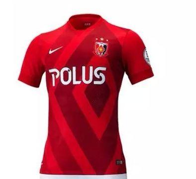Maillot Urawa Red Diamonds 2015-2016 domicile
