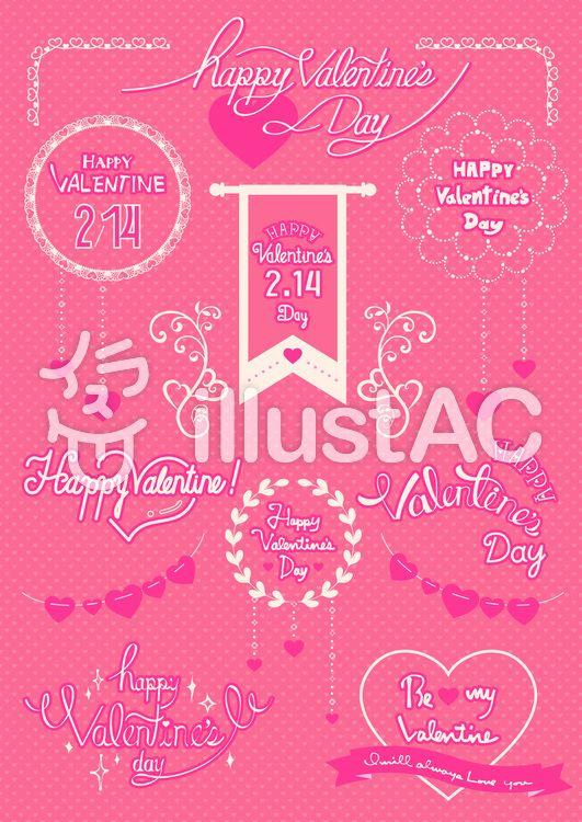 Vd手書き文字アレンジ02 Illustac Heart Valentine イラストac