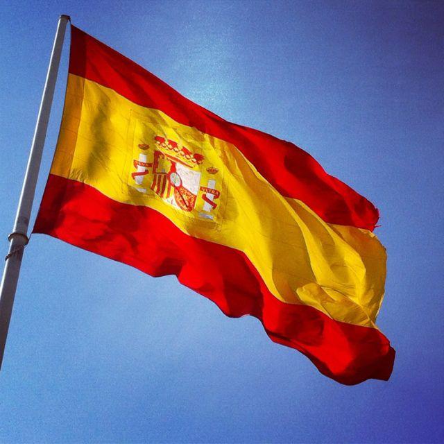La Bandera de España - Plaza de Colón, Madrid, Spain #SpainFlag