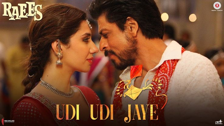 Udi Udi Jaye Song From Raees: Watch SRK And Mahira's Garba Moves In This Traditionally Gujarati Song From Raees.
