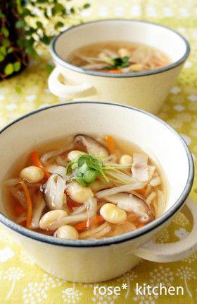 豆を使ったレシピ「切干大根とお豆のヘルシースープ」☆