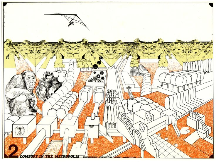 1977 COMFORT IN THE METROPOLIS_TOKIO 2_carta da lucido cm.60 x 85_by Brunetto De Batté