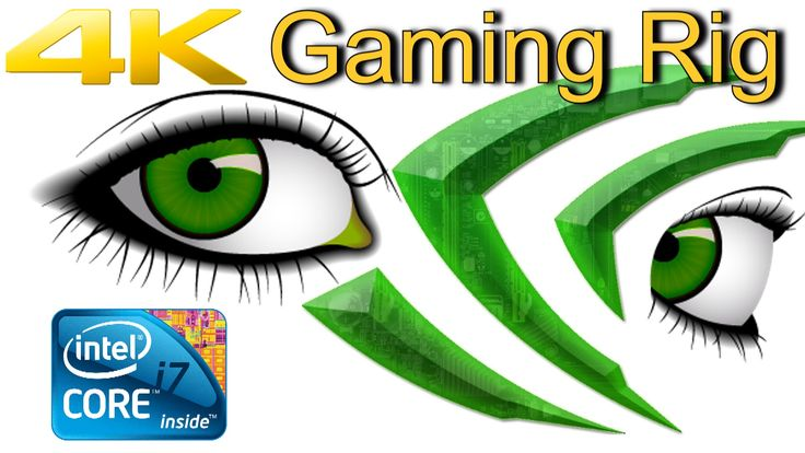 4K игровой компьютер за 1800 $  [ Gaming Rig ] - 2015