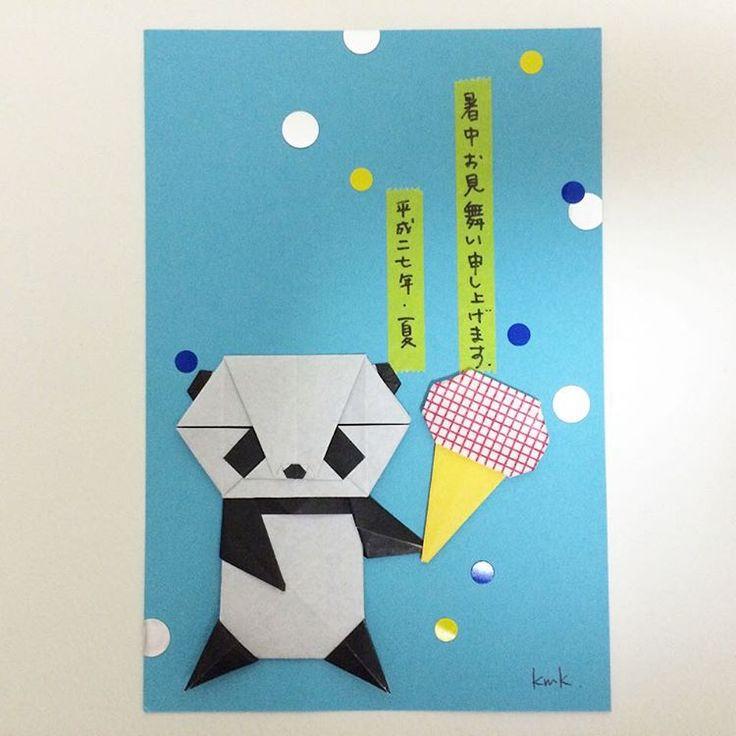 "Jul. 27. 2015 パンダの暑中見舞いはいかが? パンダ、アイスクリームの折り方はYouTube の「kamikey origami 」チャンネルにて * Summer greeting card Panda, Ice Cream tutorial on my YouTube channel ""kamikey origami "" * #origami#折り紙#おりがみ#ハンドメイド#ペーパークラフト#暑中見舞い"