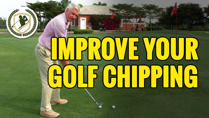 GOLF CHIPPING TIPS - HOW TO IMPROVE YOUR CHIPPING IN GOLF